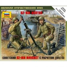 1/72 SOVIET 82MM MOTAR