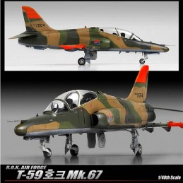 1/48 ROK AIRFORCE T-59