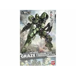 GUNDAM 1/100 GRAZE TYPE...